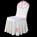 七星岛椅套爱心印花弹力装饰套 -七星岛椅套装饰