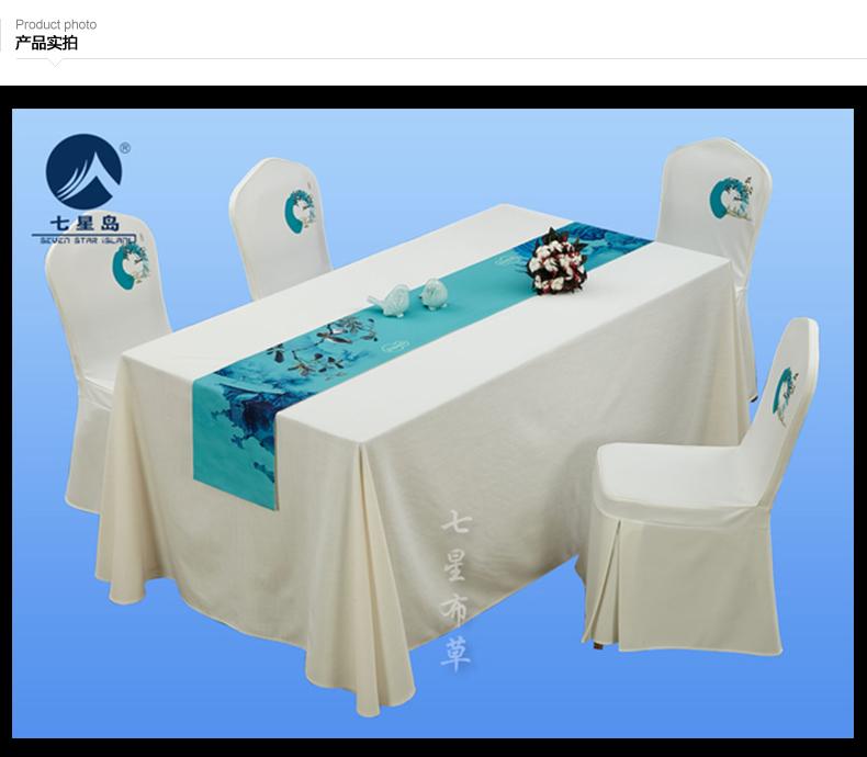 七星岛杭州文化主题长方桌台布