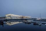 青岛国际会议中心
