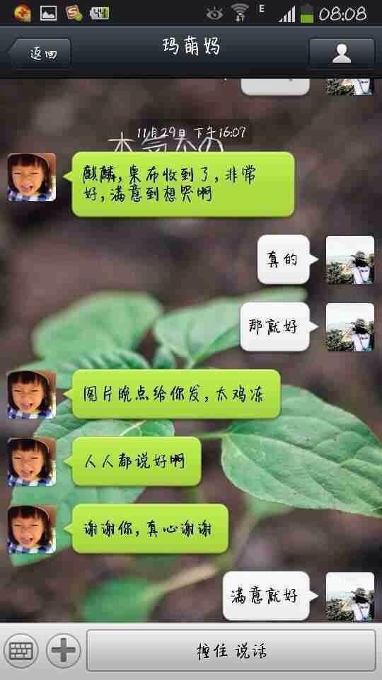 云南腾冲大酒店七星岛布草倾力服务对话