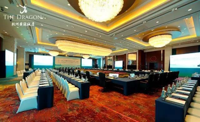 G20第四次协调人会议及财长午宴主会场1200平无柱水晶宫宴会厅