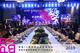 杭州宝盛水博园酒店5