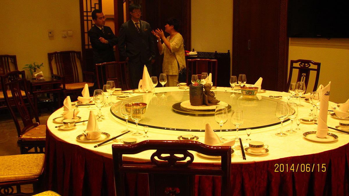 2014中餐宴会主题设计大赛-589