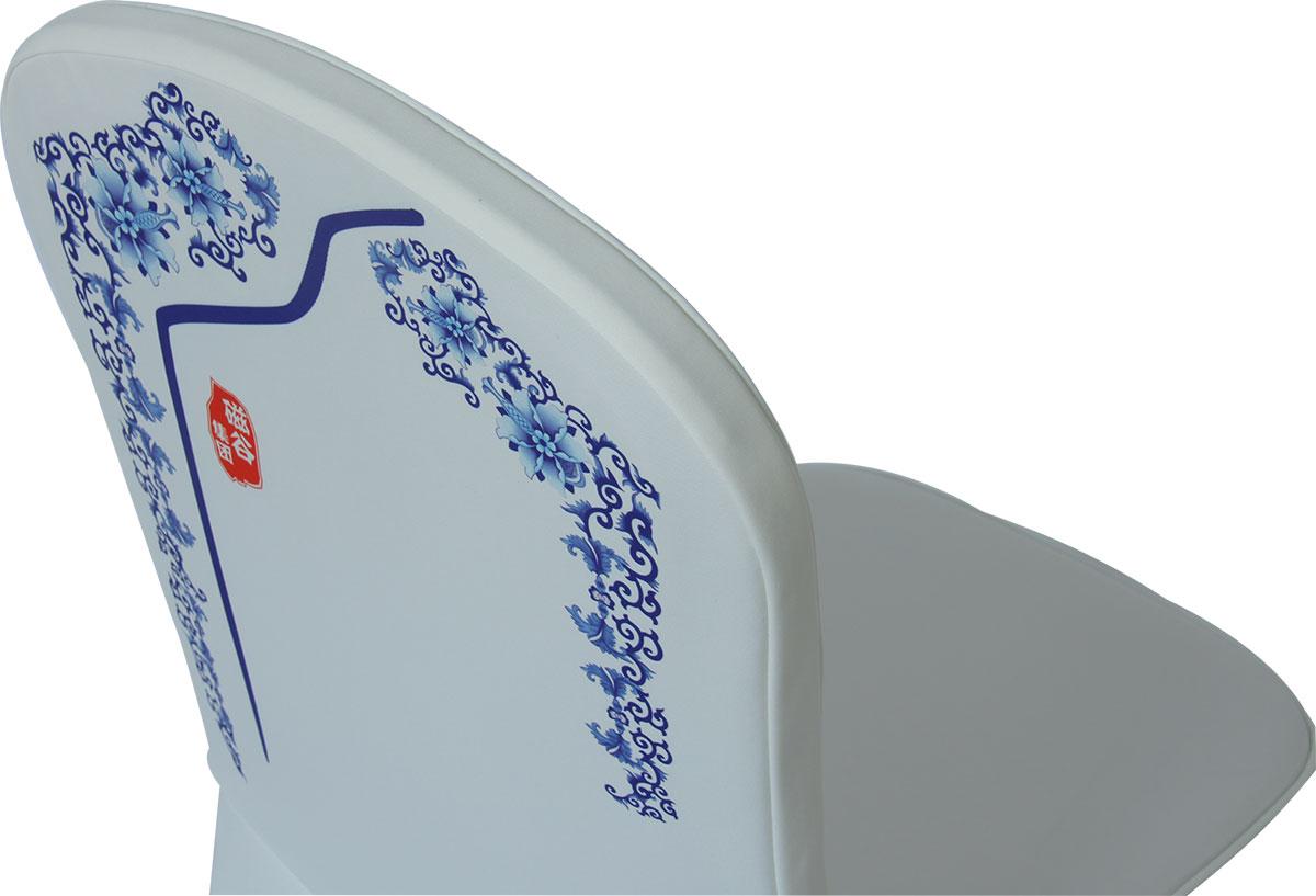 青花瓷椅套-磁谷集团