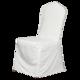 绉布椅套-(2)