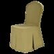 军绿椅套参军宴椅套1