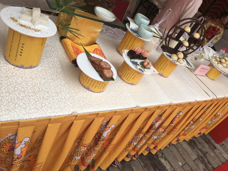 横店国贸宫廷宴文化