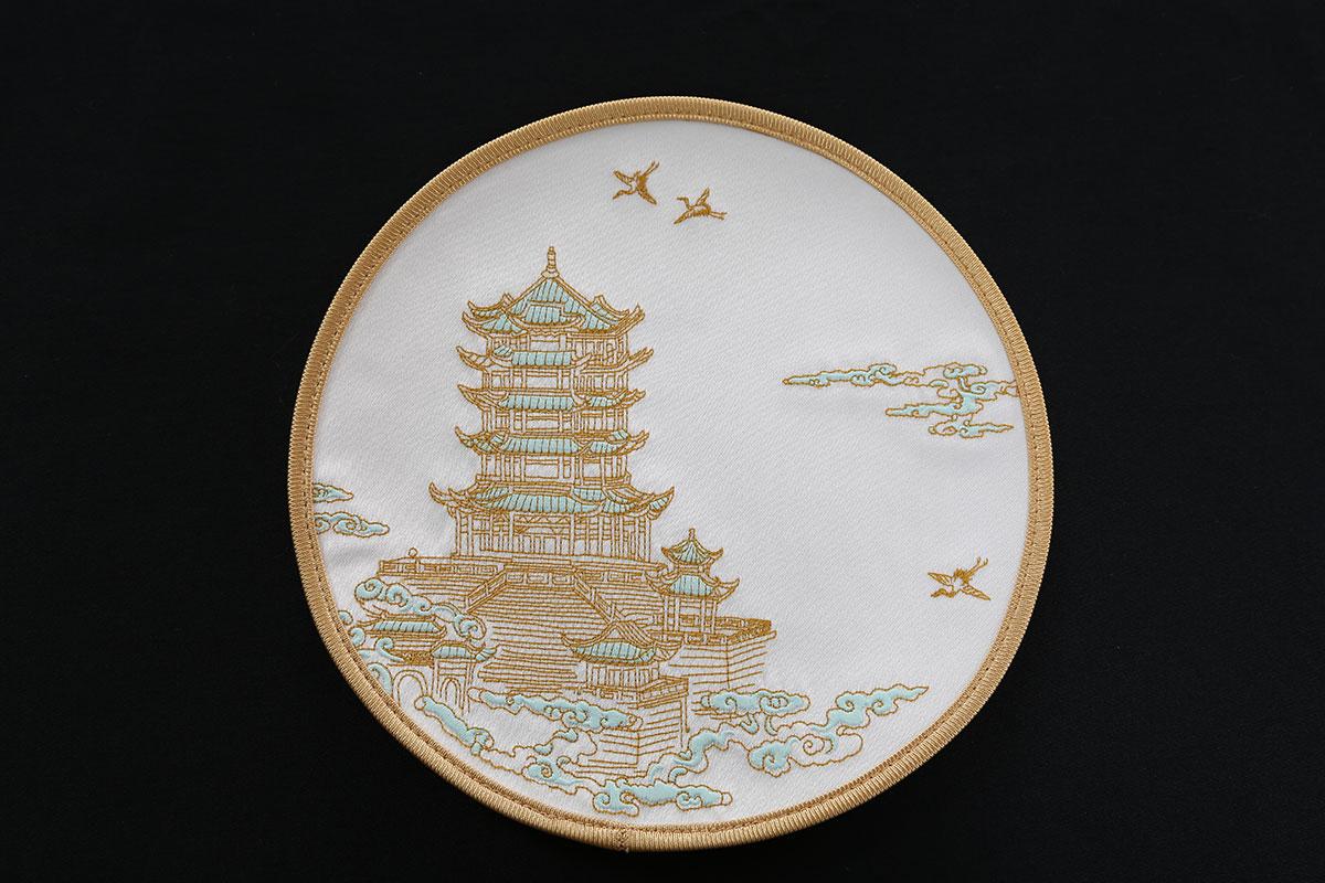 黄鹤楼餐盘垫刺绣.jpg