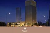 【喜讯】热烈祝贺七星岛布艺与君澜集团--宇杰君澜大饭店签约成功!