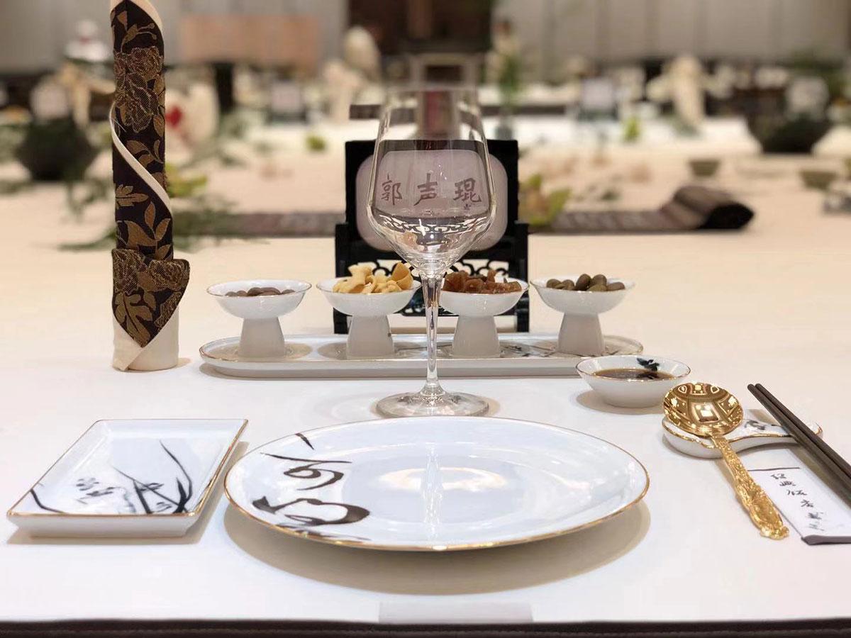 绍兴饭店台面的文化创意富有诗意雅致