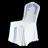 七星岛青花瓷免烫椅套专利椅套 -七星岛青花瓷免烫椅套