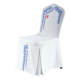 1青花瓷椅套