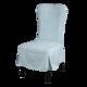 七星岛国宴椅套12