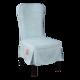 七星岛国宴椅套11