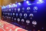 为2019浙江旅游饭店服务技能大赛冠军喝彩!