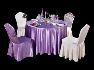柔锦缎紫宴会桌布宴会台布酒店台布