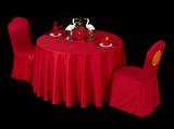 双面缎灯笼红圆台布婚宴桌布满堂红桌布