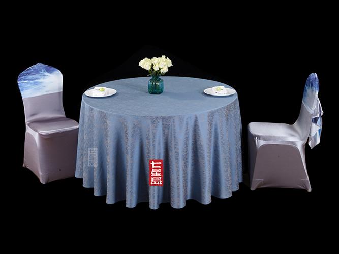 七星岛银蓝雨幕圆台布蓝台布蓝色调蓝桌布
