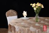 高档餐厅一般用什么颜色的桌布