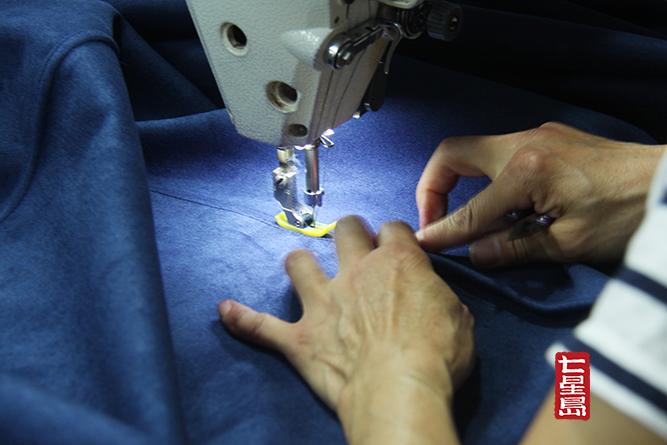 七星岛缝纫技术