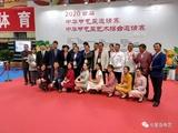七星岛亮相2020首届中华节气菜艺术主题摆台