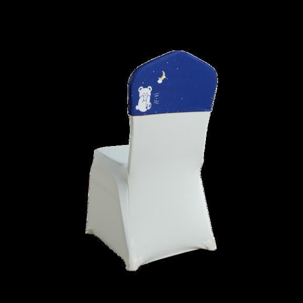 七星岛卡通印小白熊月亮椅弹力装饰套-