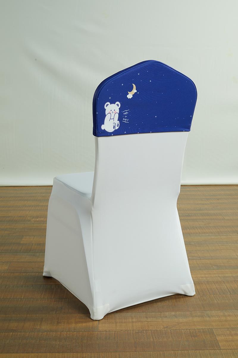七星岛椅子装饰头套
