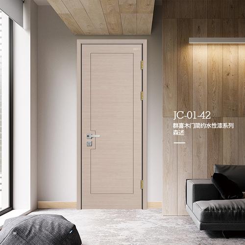 森述-JC-01-42