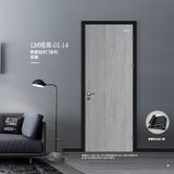 观澜 -LM哑黑-01-14