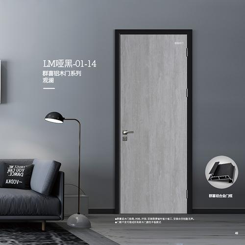 观澜-LM哑黑-01-14