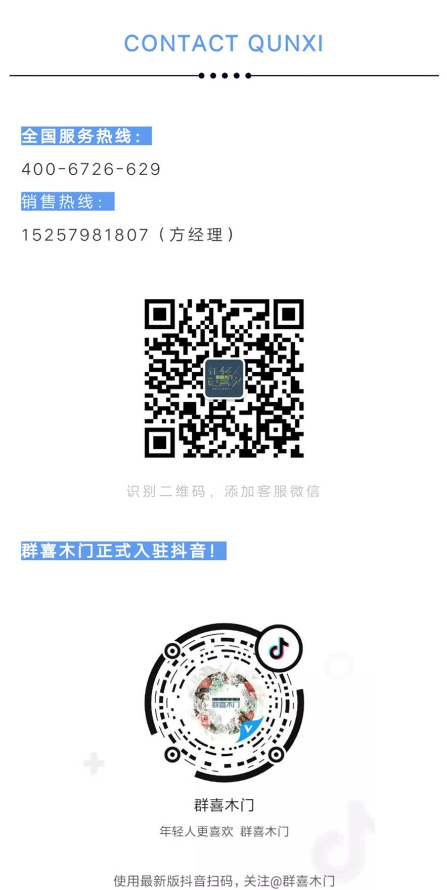 微信图片_201912031537021.jpg