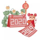 2020来啦 | 群喜木门祝大家元旦快乐!