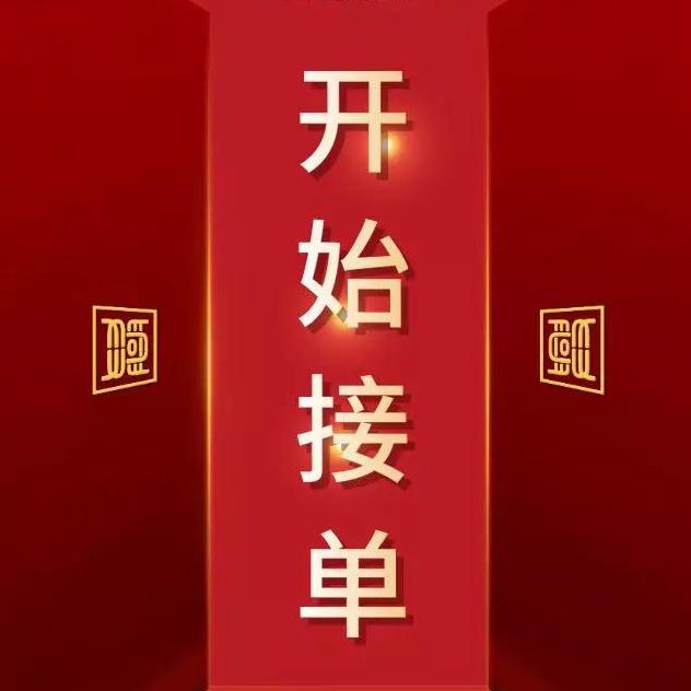 """【""""疫""""路奋战】群喜木门已开始线上接单!"""