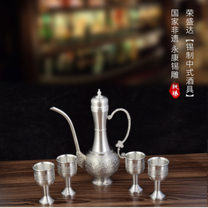 中式酒具(马) -YJ-3