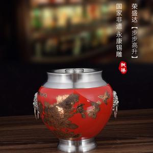 花开富贵 -YT-3A