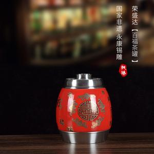 五福临门 -YT-6A