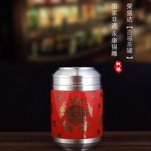 五福临门 -YT-5A