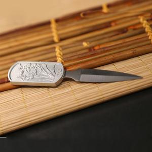普洱茶刀 -YP-2