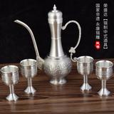 中式酒具(马)-YJ-3