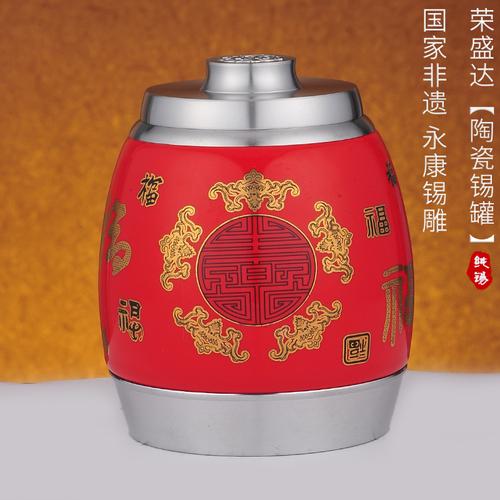 五福临门-YT-6A