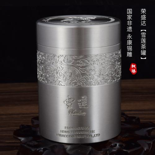 雪莲烟盒-