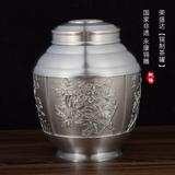 梅兰竹菊特大锡罐 -YD-200B