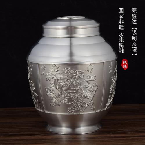 梅兰竹菊特大锡罐-YD-200B