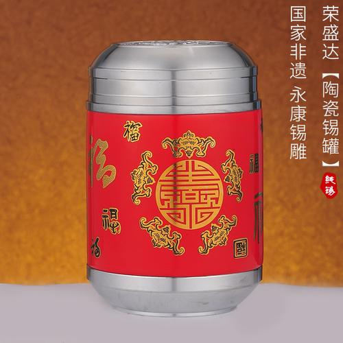 五福临门-YT-5A