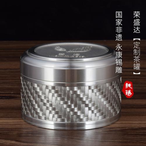 竹编小罐-