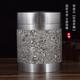 斑锡锡罐-YB-3