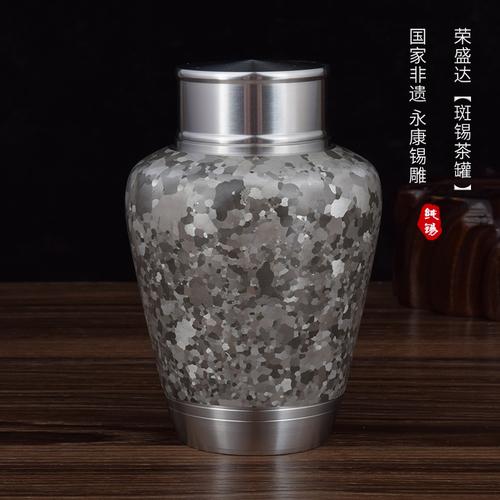 斑锡锡罐-YB-1