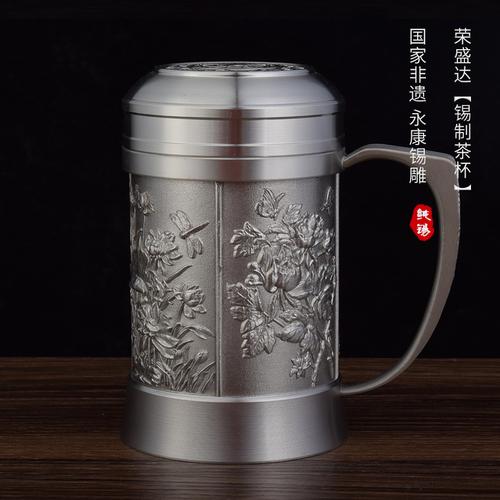 绅士杯-YC-1