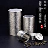 千锤百炼茶罐-