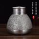 斑锡锡罐-YB-2